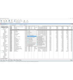 Lista dostępnych operacji na składnikach majątku trwałego w programie WAPRO BEST